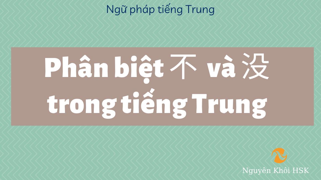 Phân biệt 不 (bù) và 没 (méi) trong tiếng Trung