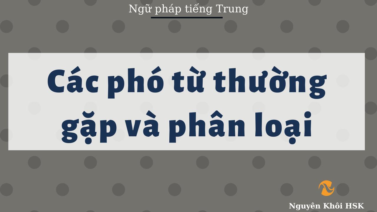 Các phó từ tiếng Trung thường gặp