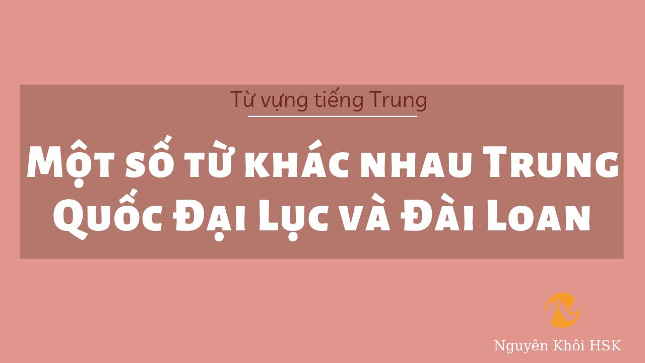 Một số từ khác nhau Trung Quốc Đại Lục và Đài Loan