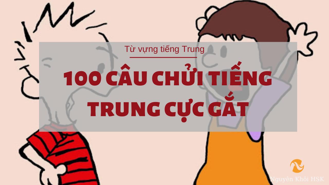100 câu chửi tiếng Trung cực gắt