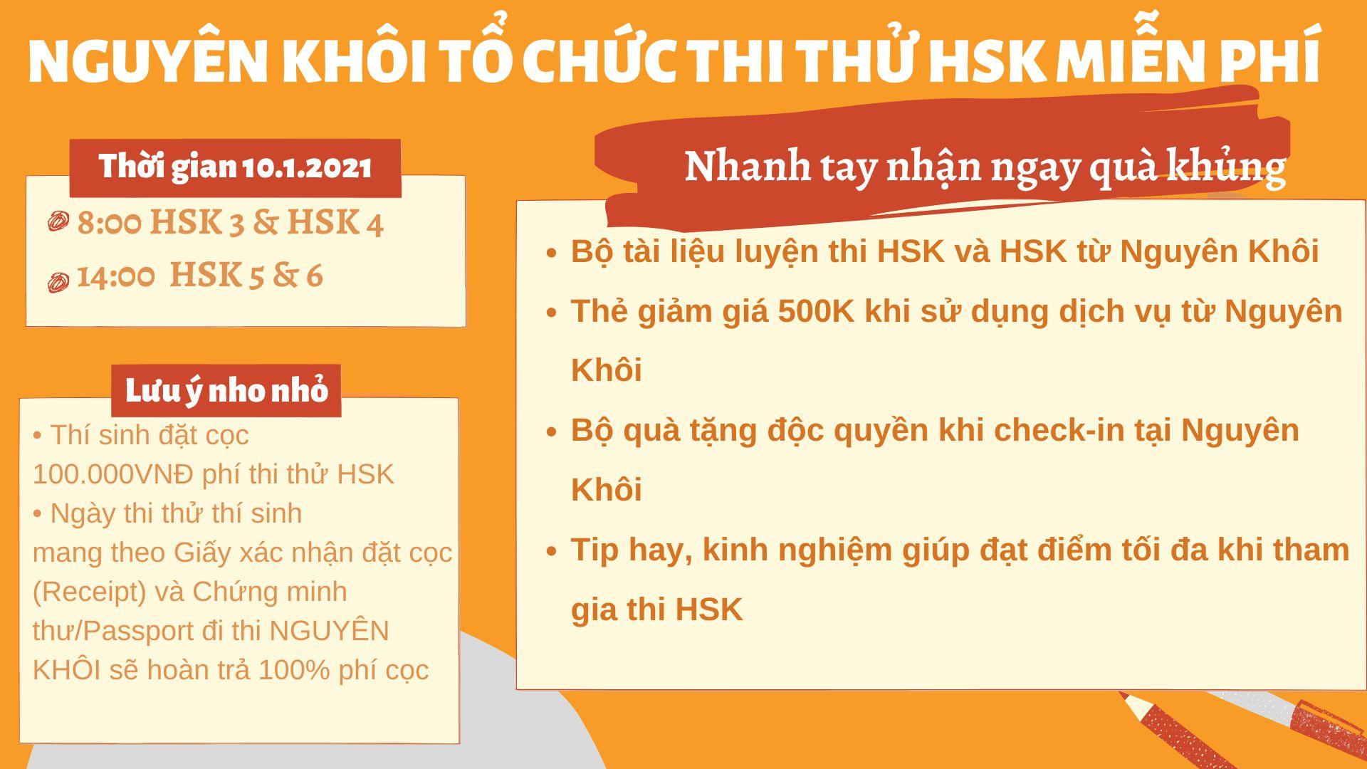 Thi thử HSK miễn phí Nguyên Khôi