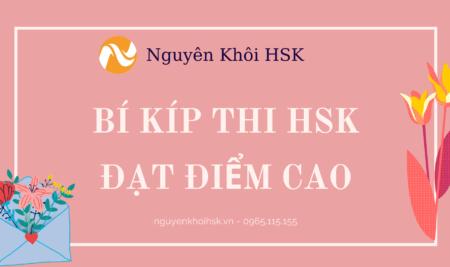Bí kíp đạt điểm cao khi thi HSKK